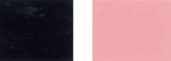 Пигмент-кафеава-25-боја