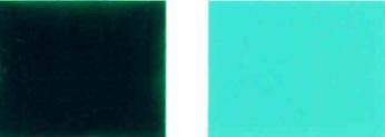 Пигмент-зелена-7-боја