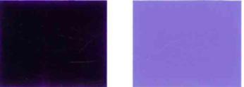 Пигмент-виолетова-23-боја