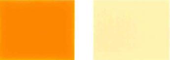 Пигмент-жолт-1103RL-Боја