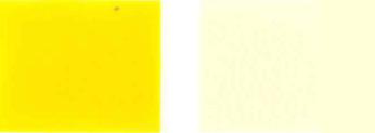Пигмент-жолт-184-боја