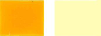 Пигмент-жолт-191-Боја