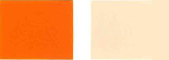 Пигмент-жолт-192-Боја